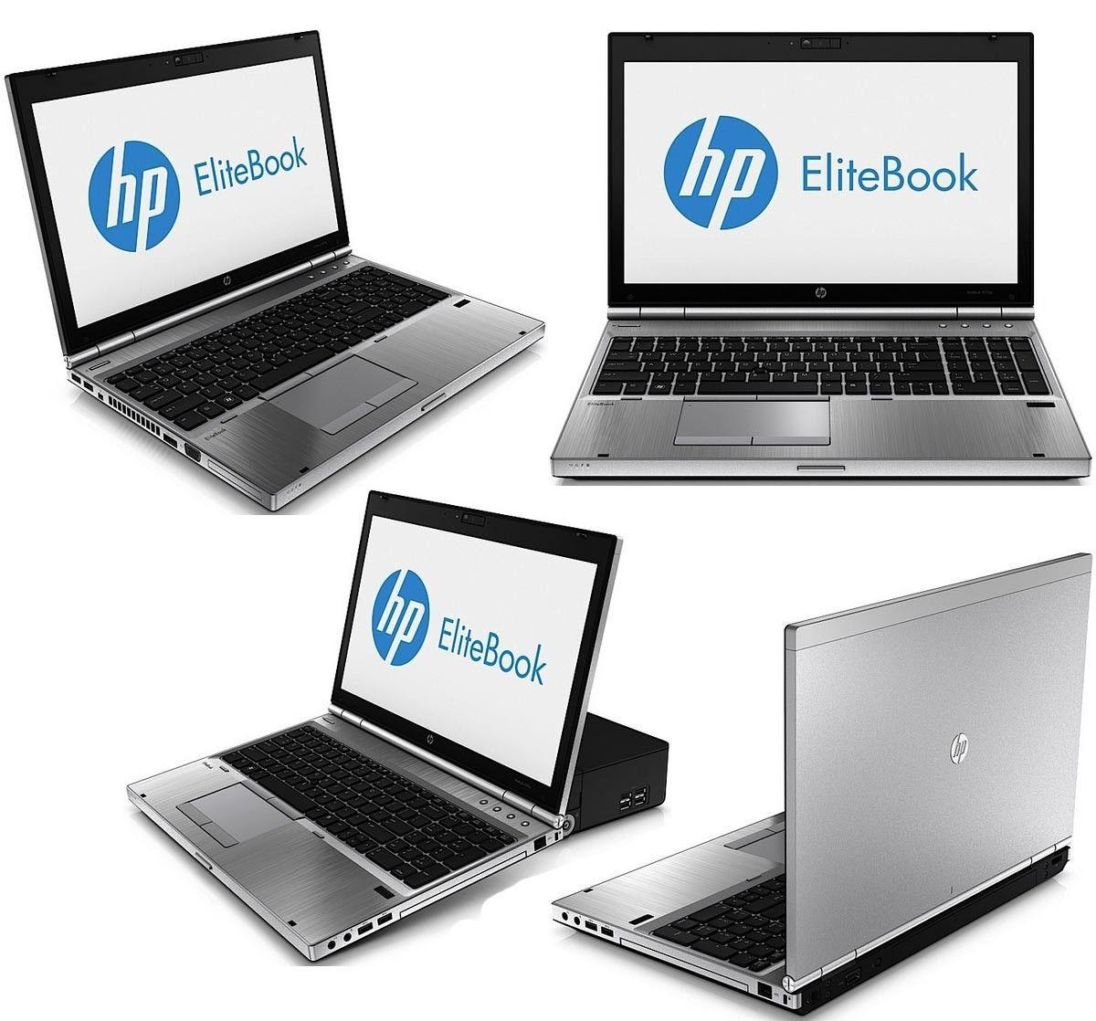 Sjekk prisen! HP Elitebook 8570p 15,6