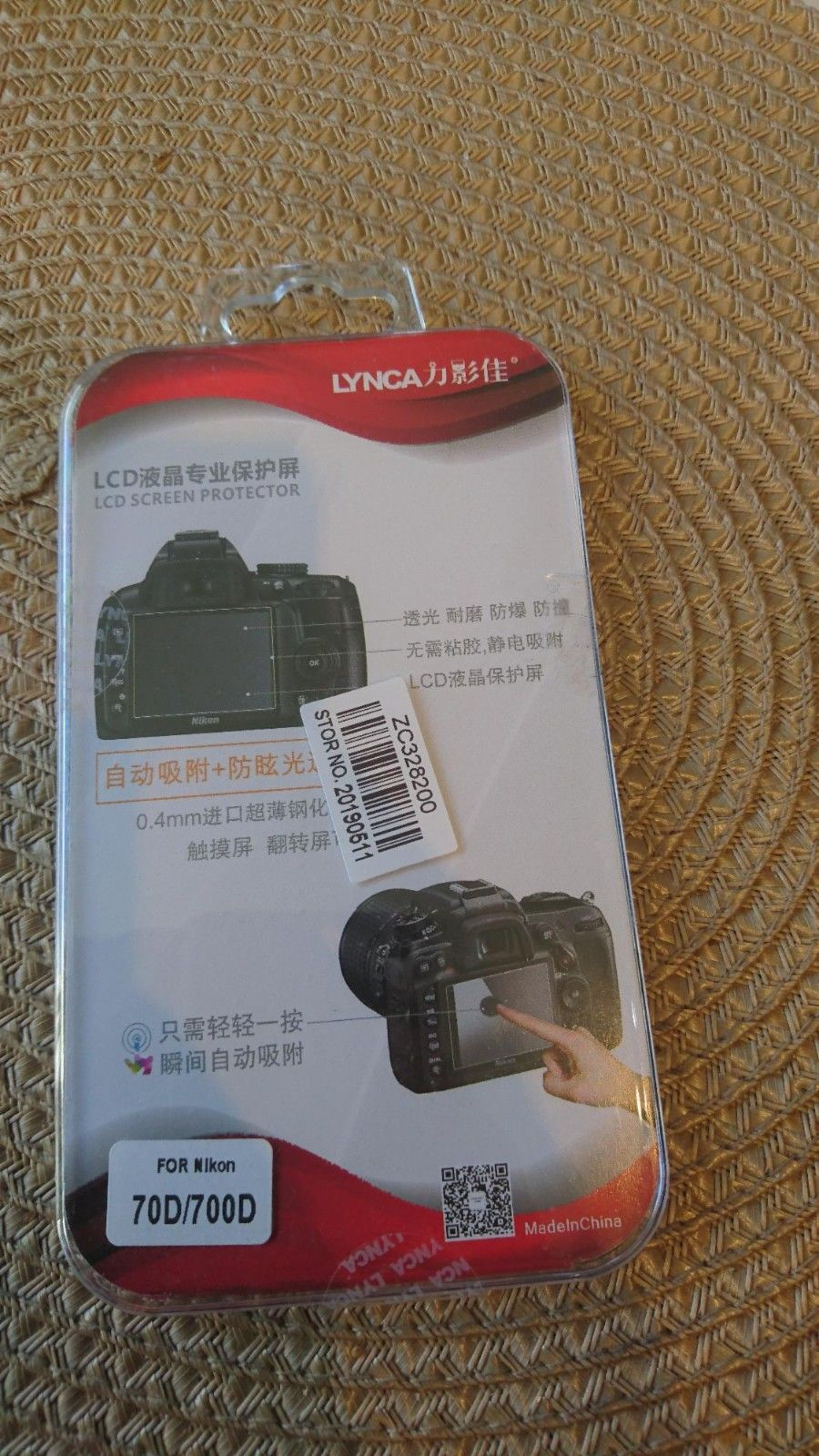 LCD skjermbeskytter til Nikon 70D/700D kamera - Stavanger  - LCD screen protector for Nikon 70D / 700D. Helt ny i original forpakning. Kjøpte feil størrelse og kan ikke bruke dette på eget kamera, selges derfor videre. - Stavanger