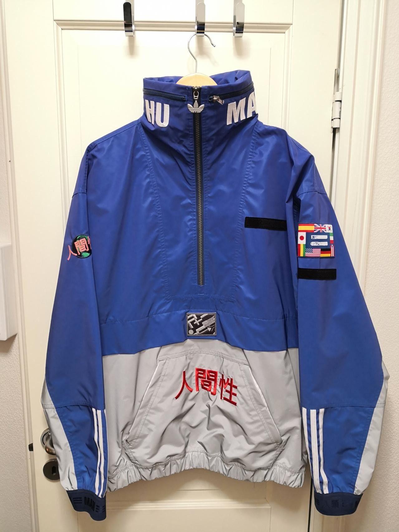 Adidas Pharrell Williams Hu 3M jakke | FINN.no
