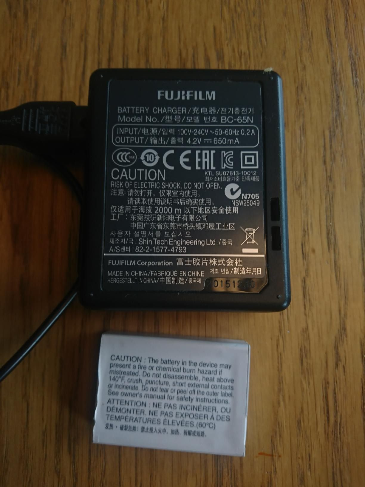 Batteri np Kjøpe, selge og utveksle annonser finn den