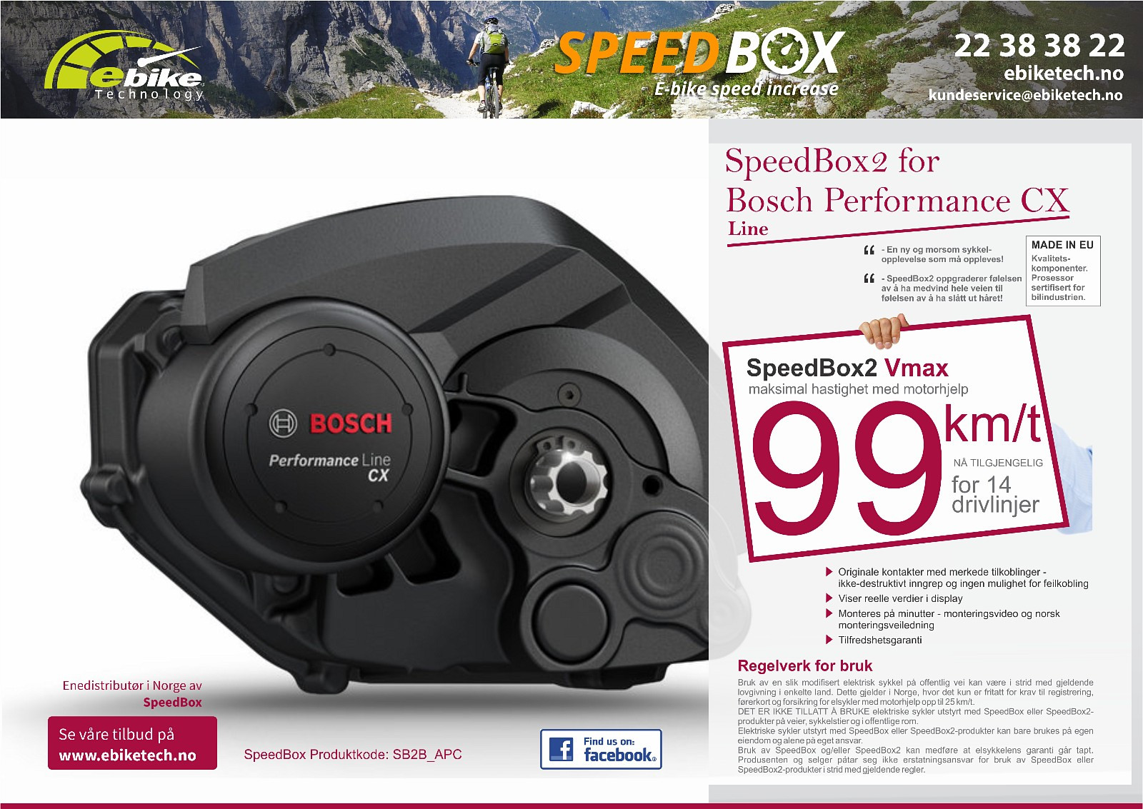 speedbox2 el sykkel tuning for bosch performance cx line. Black Bedroom Furniture Sets. Home Design Ideas