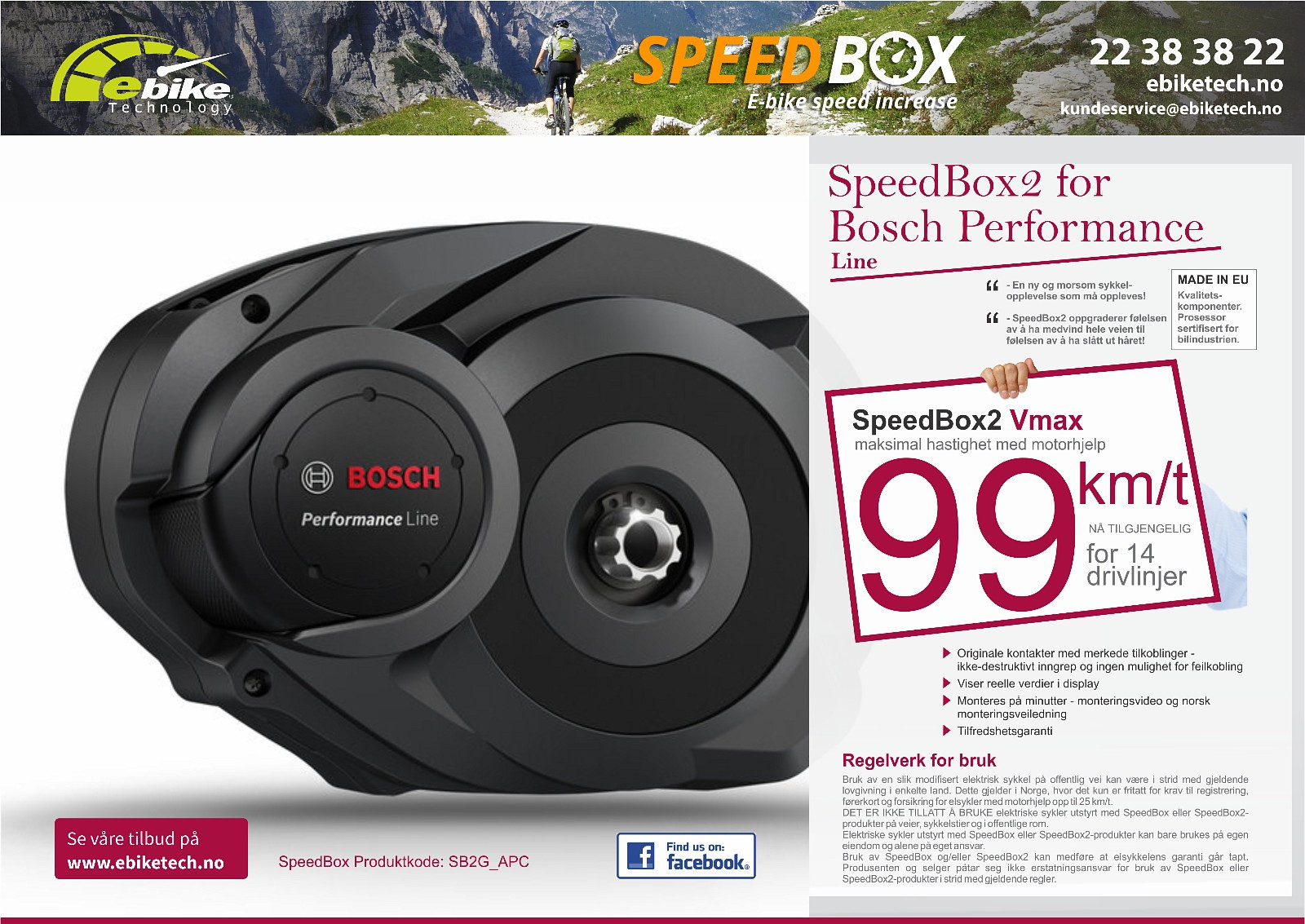 speedbox2 el sykkel tuning for bosch performance line. Black Bedroom Furniture Sets. Home Design Ideas