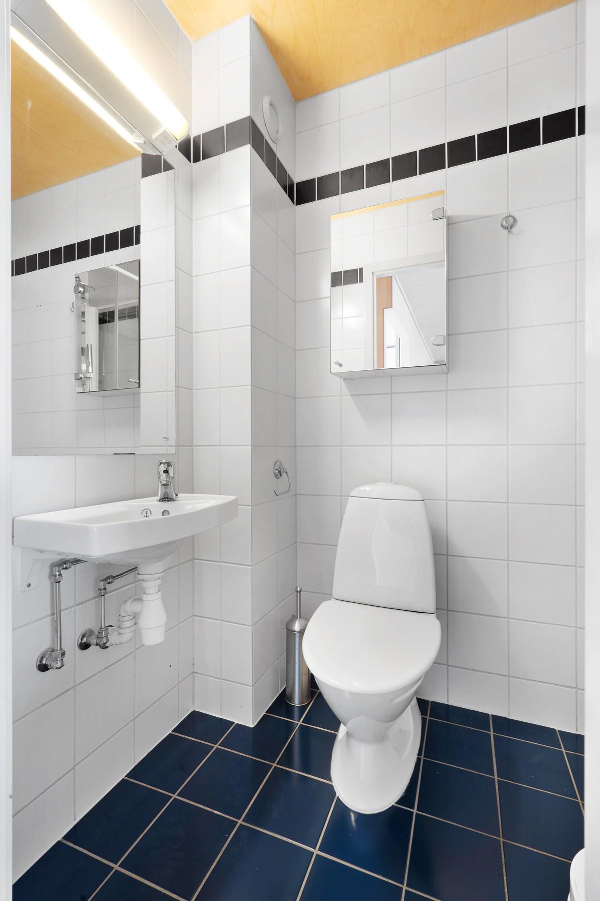 Baderom 2 med toalett og dusj