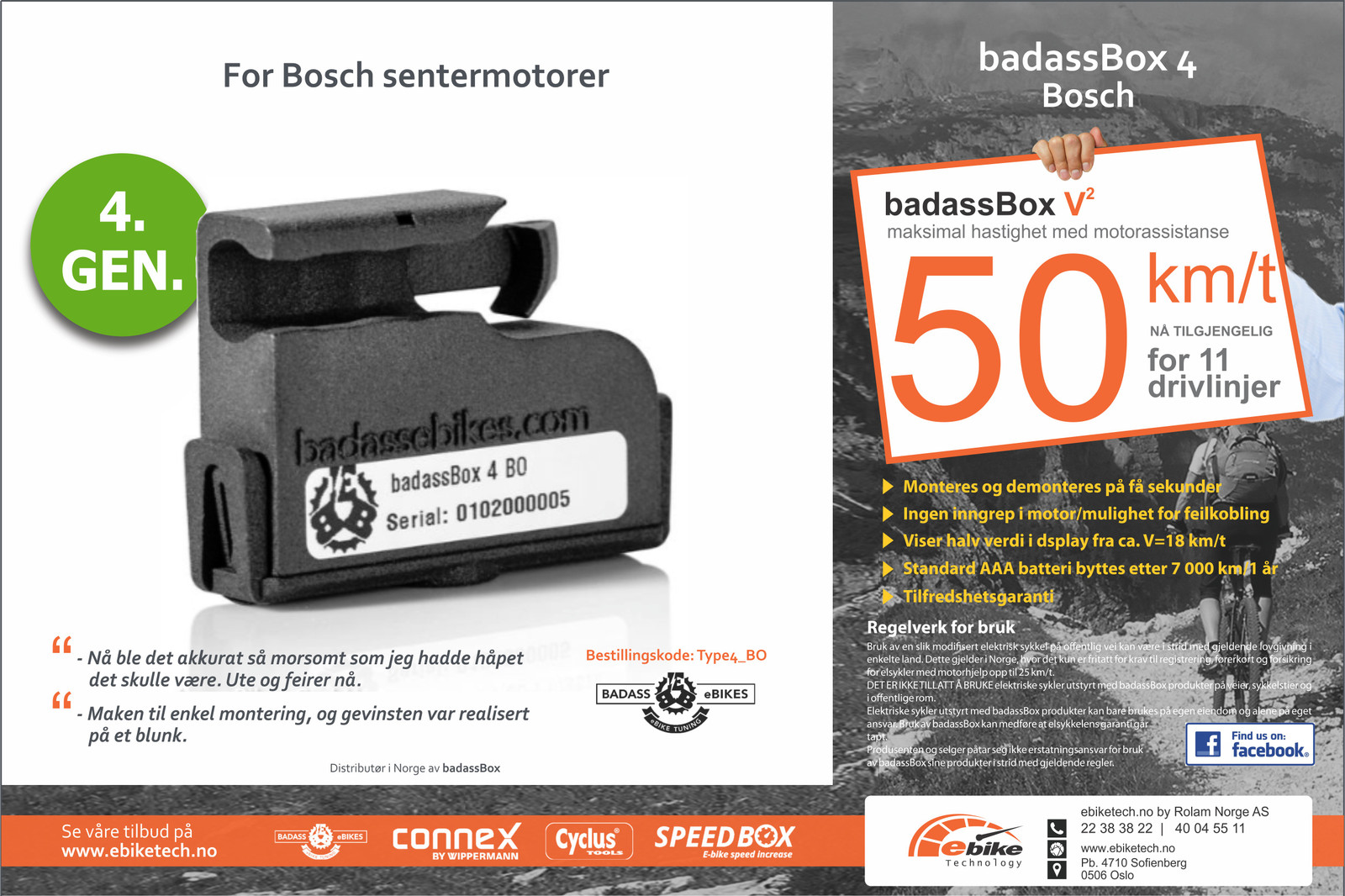 afaef3bc badassBox 4 Bosch passer alle elektriske sykler levert med Bosch drivlinje  (unntatt Performance CX i 45 km/t utførelse). (1/15)