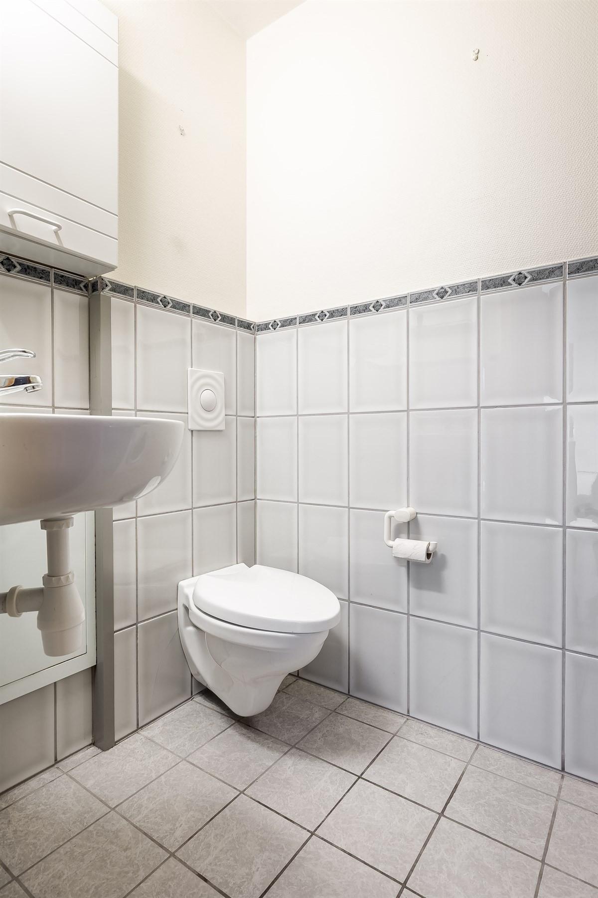 Vaskerom med praktisk wc nr. 2