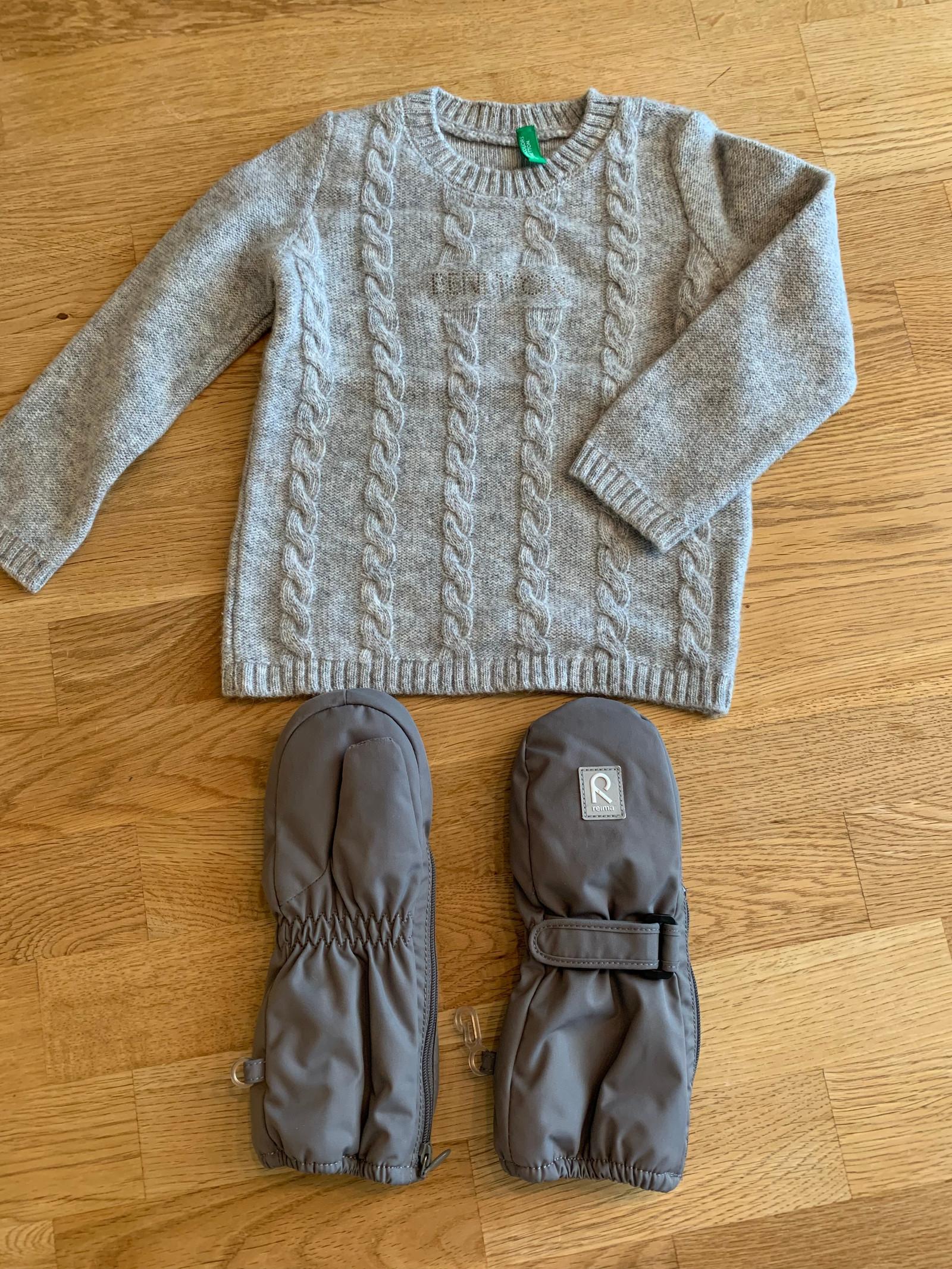 2d3bf605 Ull pakke klær, kjole og cardigan ikke ull | FINN.no