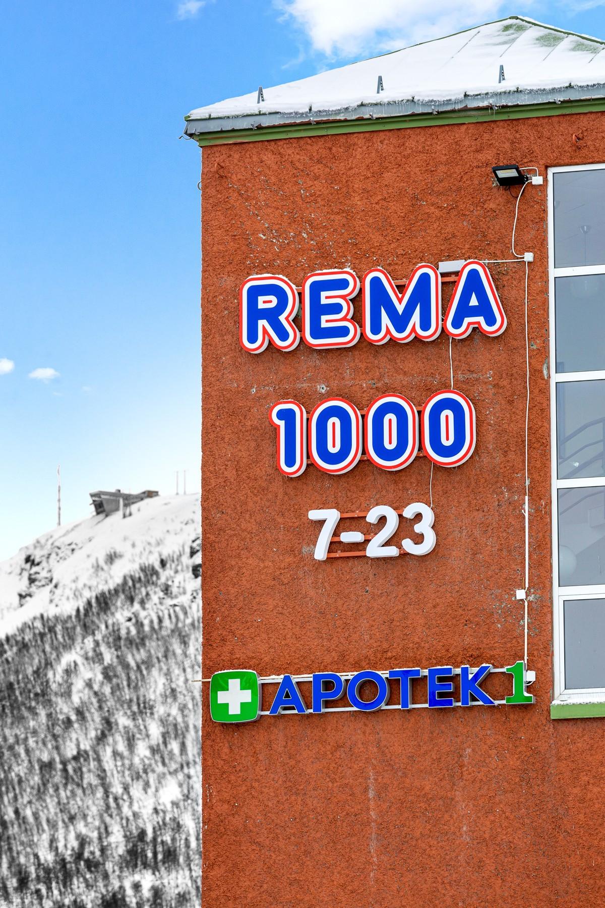 Like ved finner du Rema 1000 og Apotek1