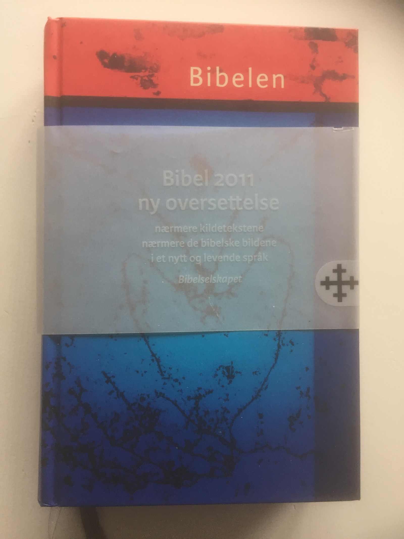 Barnas bibel, bibel ordbok, Barnebibel, Eldre religiøs