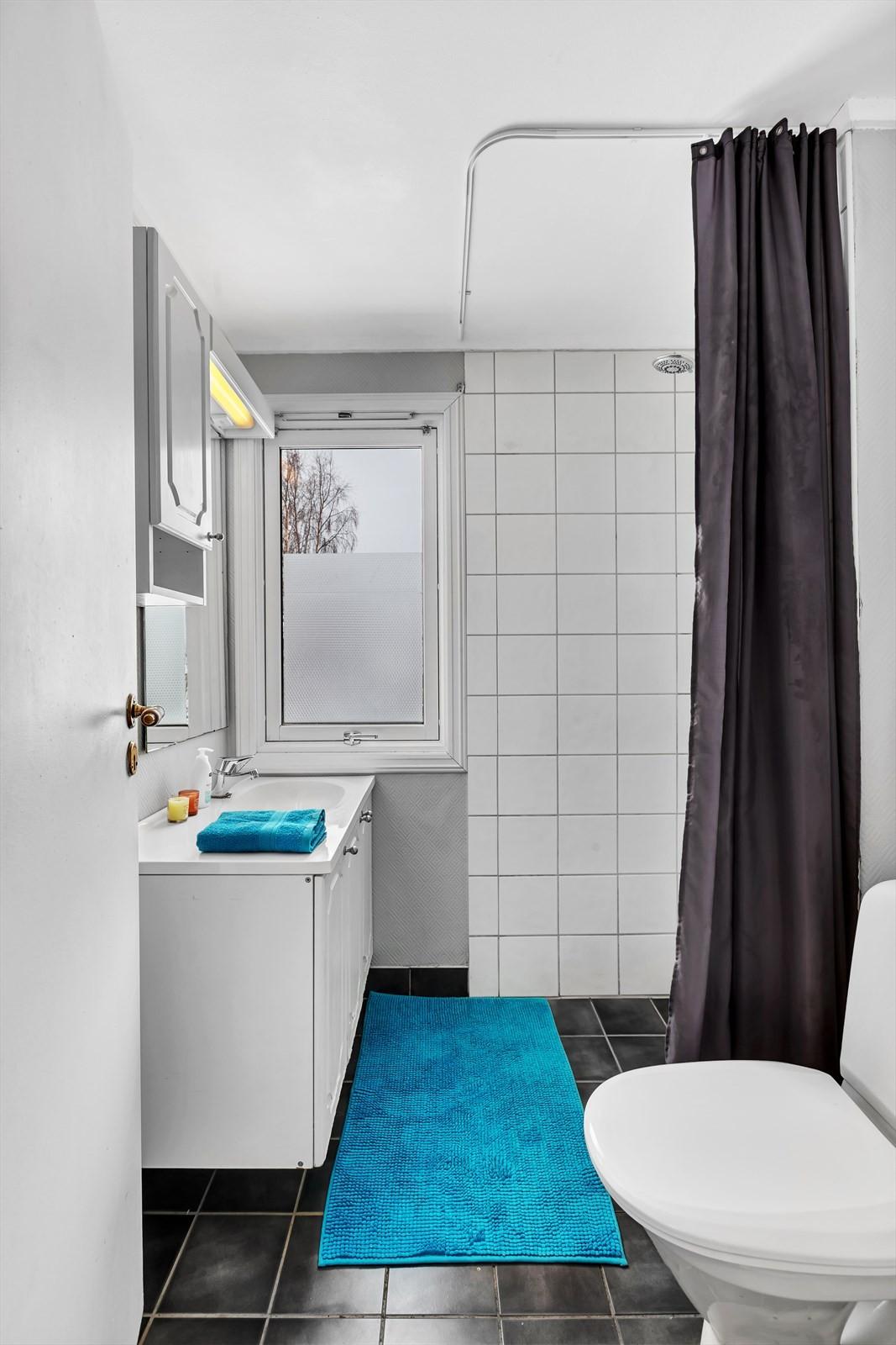 Flislagt bad - wc/dusj