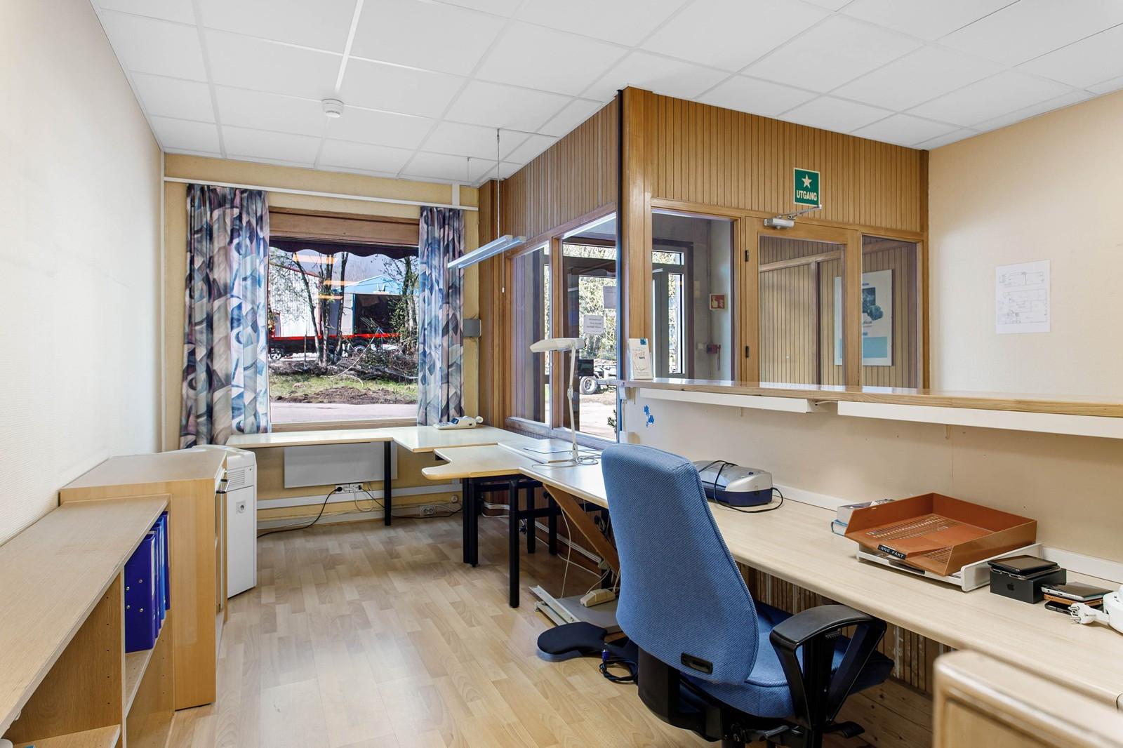 Inngang kontor / resepsjon / mottaksområde