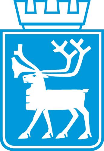 Tromsø Kommune - Inaktiv