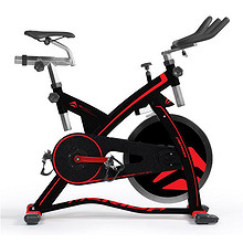 Merida Spin trainer spinningsykkel