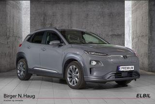 Hyundai Kona 64 kWt Teknikk NORSK LEVERINGSKLAR KONA - 480KM!  2019, 18900 km, kr 379900,-