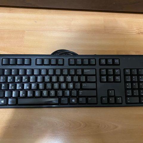 Lite brukt trådløst tastatur og mus til salgs   FINN.no