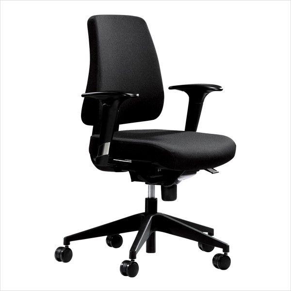 Ny kontorstol fra Malmstolen   FINN.no