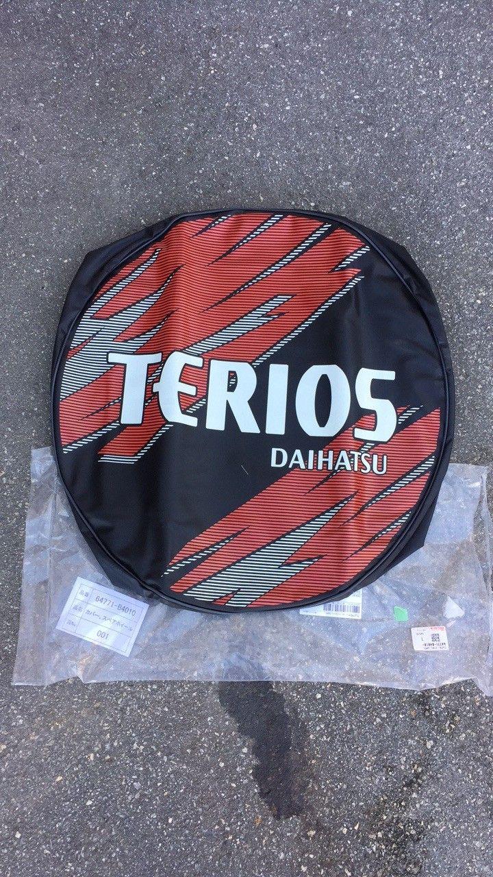 NY pris!!Daihatsu Stepphjul trekk - ørsta  - Selger nytt reservehjulstrekk til Daihatsu Terios - ørsta