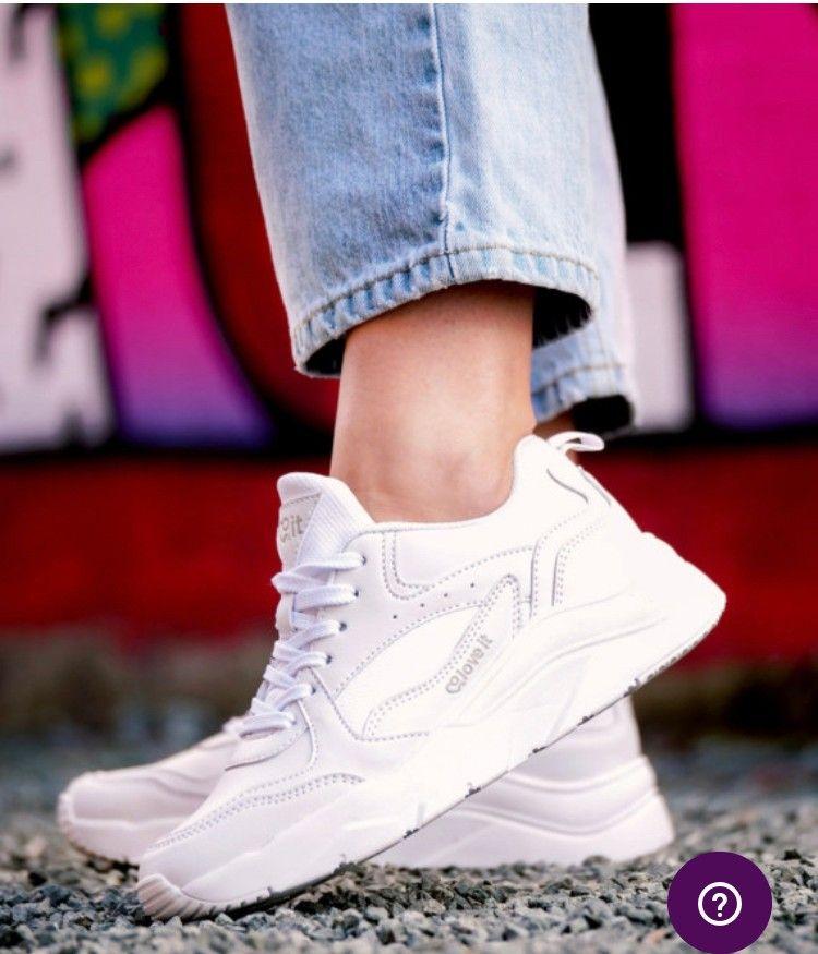 Chunky sneakers. Som nye.   FINN.no
