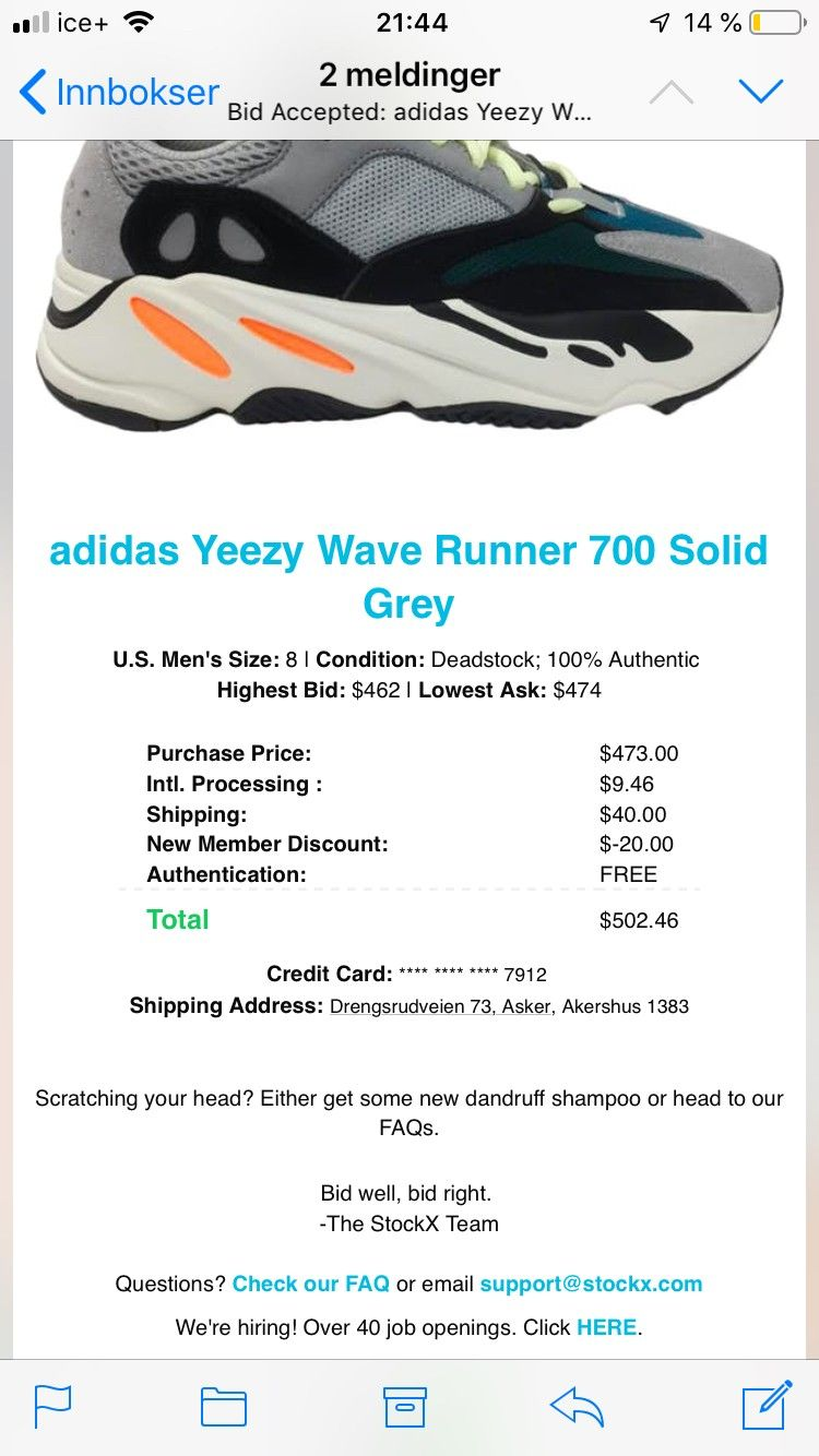 adidas Yeezy Boost 700 Wave Runner Solid Grey B75571