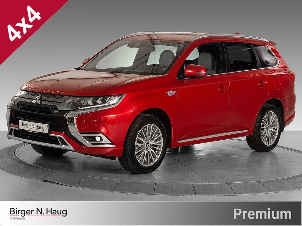 Mitsubishi biler til salgs Bruktbiler Mitsubishi