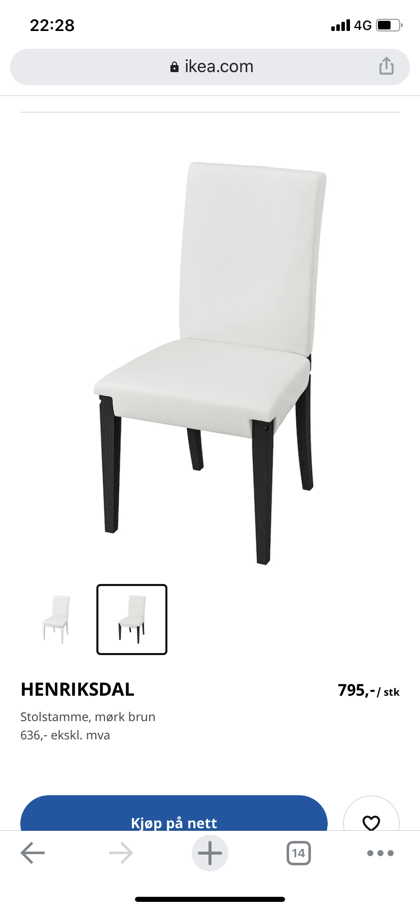 Spisestuestoler IKEA Henriksdal med armlener | FINN.no