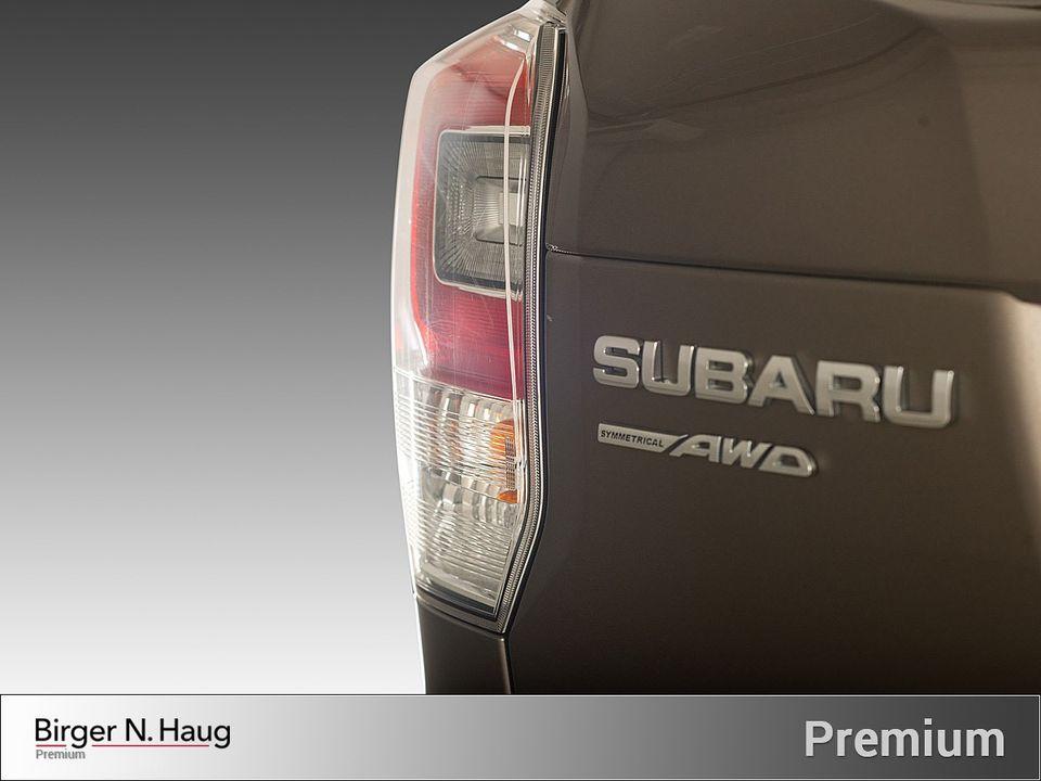 Subaru Forester kommer med konstant firehjulstrekk - Fremkommelighet i særklasse.