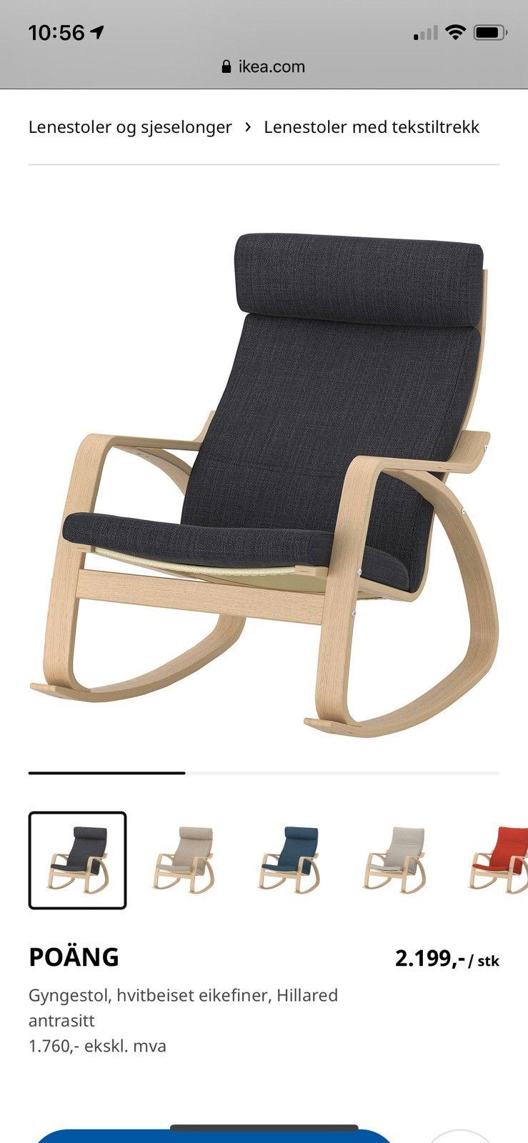 Poang (fra Ikea) gyngestol med fotskammel (SOM NY) | FINN.no