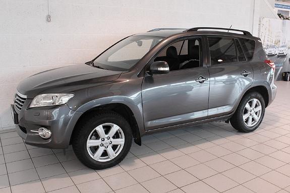 Toyota RAV4 2.0 Vanguard Exc.  2012, 35000 km, kr 339000,-