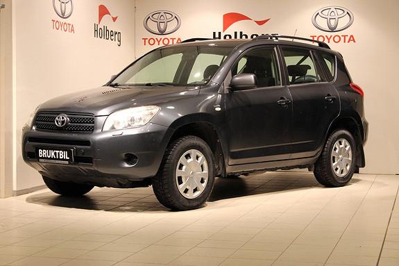Toyota RAV4 2,2 D-4D 136hk Hengerfeste, Tillegsbrenner, DEFA ++  2006, 207950 km, kr 135000,-