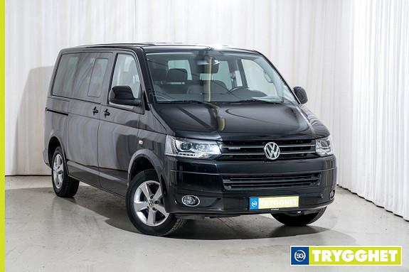 Volkswagen Multivan 2,0 TDI 115hk BMT Comfortline Hengerfeste 7-seter PArkeringssensorer