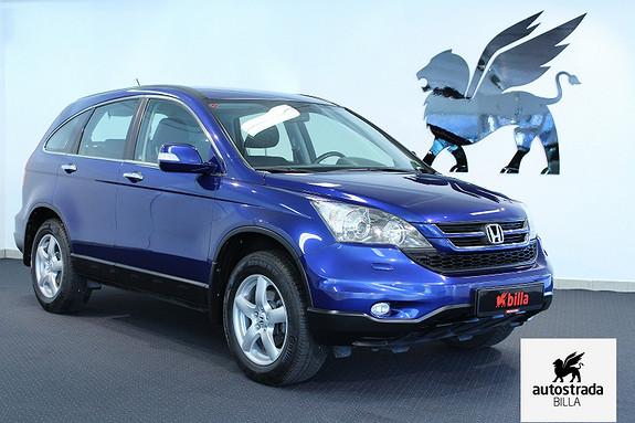Honda CR-V Elegance Aut ny serv. 8xalu  2010, 91000 km, kr 199000,-