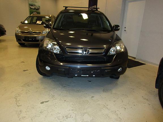 Honda CR-V 2,2 CTDi ES  2007, 220300 km, kr 99900,-
