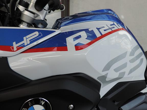 Bilbilde: BMW R1250GS Prøvekjøring