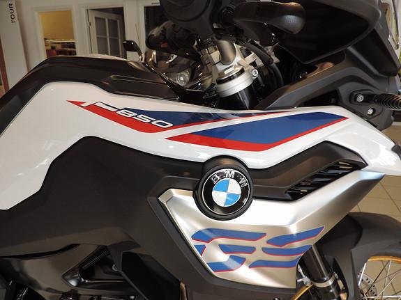 Bilbilde: BMW F850 GS  Rallye Performance