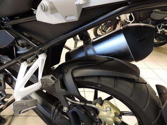 Bilbilde: BMW R 1250 GS Exlusive