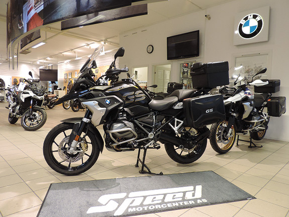 BMW R 1250 GS Exlusive