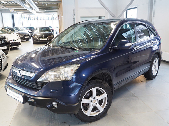 VS Auto - Honda CR-V