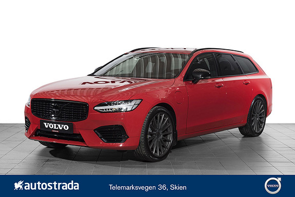 Volvo V90 T8 407hk R-Design AWD aut Krok, Head Up, 360, VOC