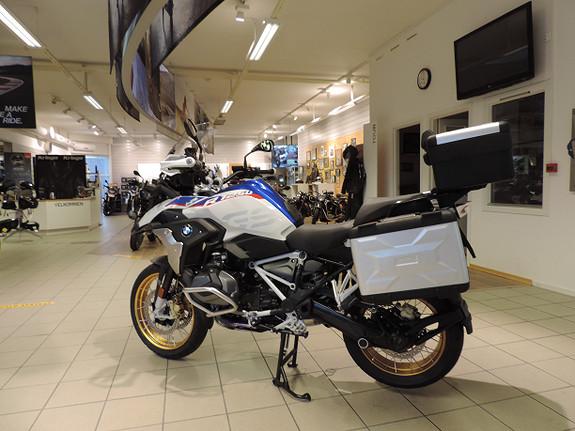Bilbilde: BMW R1250GS HP