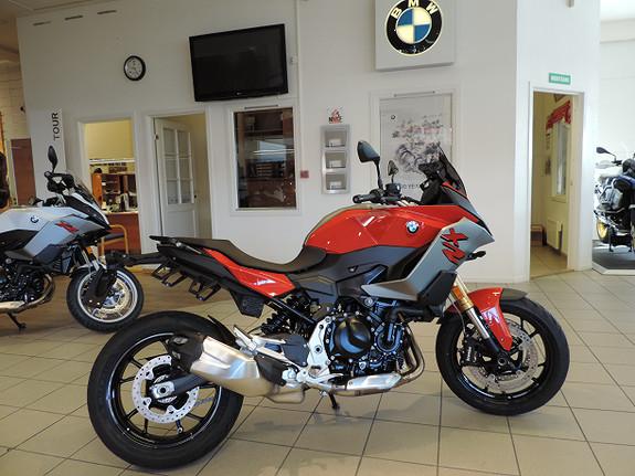 Bilbilde: BMW F900XR Senket Tilbud