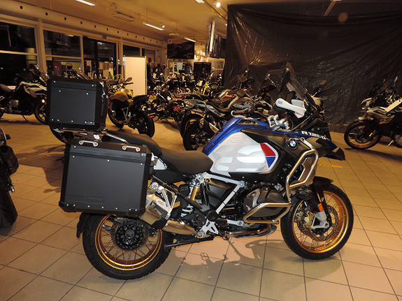 Bilbilde: BMW R1250GSA HP