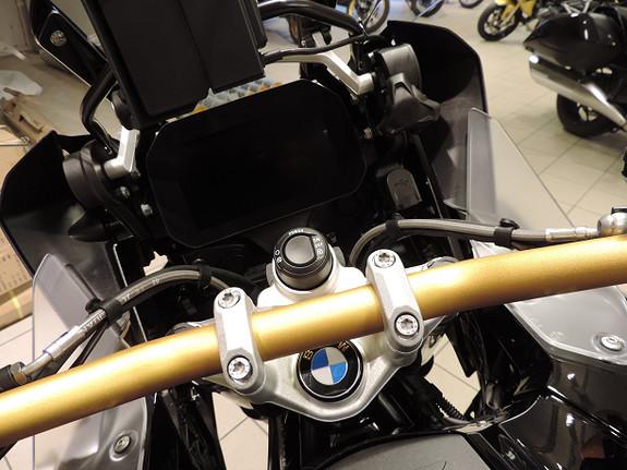 Bilbilde: BMW R1250GSA 40 Year Edition