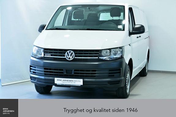 Volkswagen Transporter 2,0 TDI 150hk L m/vindu 4Motion *KAMPANJE*  2017, 57990 km, kr 289900,-