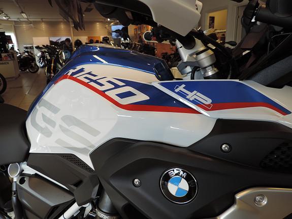 Bilbilde: BMW R1250GS HP veskekampanje