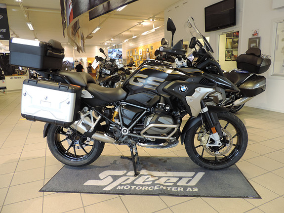 BMW R1250GS Exclusive