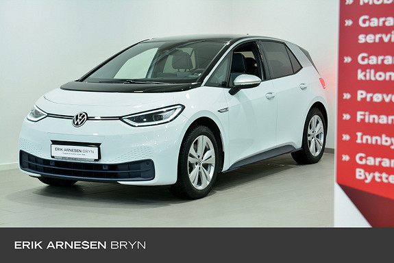 Volkswagen ID.3 1st max 20'', Panorama, Head-up, Ryggekamera, Matrix  2021, 4518 km, kr 389900,-