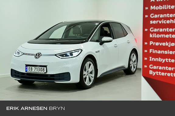 Volkswagen ID.3 1st max  2021, 3300 km, kr 399900,-