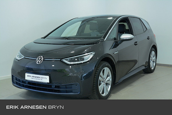 Volkswagen ID.3 1st plus  2021, 1800 km, kr 354900,-