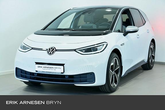 Volkswagen ID.3 1st plus Led Matrix, Keyless, ACC, Navi++  2021, 1750 km, kr 359900,-