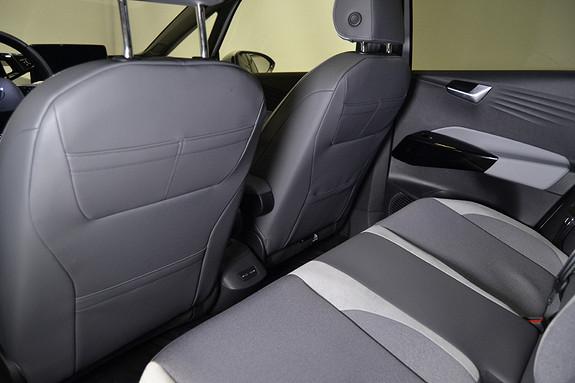 Bilbilde: Volkswagen ID.3