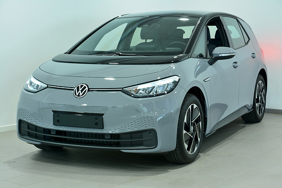Volkswagen ID.3 Pure performance city  2021, 3000 km